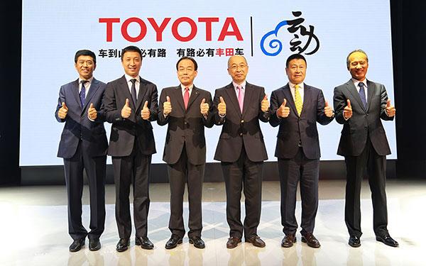 丰田公司管理结构图
